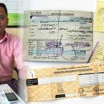 Ini Pelayanan Samsat Gorontalo, Ada Pembebasan Denda Pajak Kendaraan
