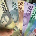 BI : Pencetakan Uang Baru Sesuai Kebutuhan Masyarakat