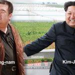 Kim Jong-nam Dipastikan Tewas Karena Racun Ini