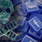 Jutaan Data Personal Pengguna Facebook Dibobol, Cek Keamanan Akun Kita Dengan Cara Ini