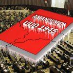 """GSI: """"Megawati Mengkhianati Bung Karno, Bangsa dan Negara"""""""
