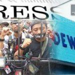 Verifikasi Media dan UKW Ala Dewan Pers Musnahkan Roh Kemerdekaan Pers