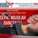 """107 Media """"Berlaga"""" dalam Piala Presiden Kompetisi Nasional Media, Salah Satunya DM1"""