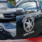 """Ngeri, Ada Mobil """"Patroli Polisi Israel"""" Beroperasi di Wamena"""